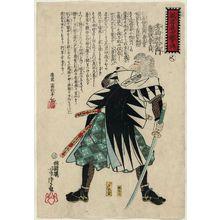 Utagawa Yoshitora: The Syllable Ku: Yoshida Kawaemon Fujiwara no Kanesada, from the series Biographies of the Faithful Samurai (Seichû gishi meimeiden) - Museum of Fine Arts