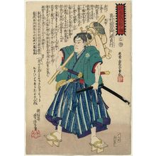 Utagawa Yoshitora: The Syllable Ko: Kimura Okaemon Minamoto no Sadayuki, from the series Biographies of the Faithful Samurai (Seichû gishi meimeiden) - Museum of Fine Arts
