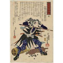 Utagawa Yoshitora: The Syllable Me: Yazama Jûtarô Fujiwara no Mitsuoki, from the series Biographies of the Faithful Samurai (Seichû gishi meimeiden) - Museum of Fine Arts