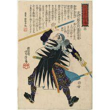 Utagawa Yoshitora: The Syllable Mi: Miura Jirôemon Fujiwara Kanetsune, from the series Biographies of the Faithful Samurai (Seichû gishi meimeiden) - Museum of Fine Arts