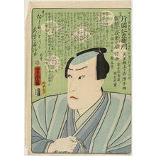 Utagawa Yoshitora: Memorial Portrait of Actor Kataoka Nizaemon - Museum of Fine Arts