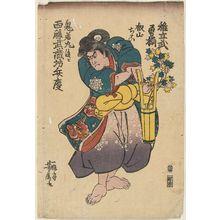 Utagawa Yoshitora: Oniwakamaru - Museum of Fine Arts