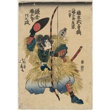 Utagawa Yoshitora: Kamakura Gongorô Kagemasa - Museum of Fine Arts