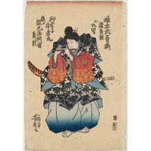 Utagawa Yoshitora: Onzôshi Ushiwakamaru - Museum of Fine Arts