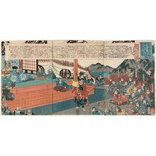 Utagawa Yoshitora: Kaga no kuni Ataka no seki de... - Museum of Fine Arts