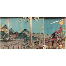 Utagawa Yoshitora: The Great Battle of Shijô-Nawate on the Fifth Day of the First Month, 1350 (Shôhei gonen shôgatsu itsuka Shijô-Nawate ôgassen no zu) - Museum of Fine Arts