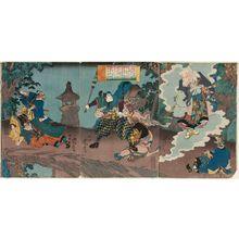 Utagawa Yoshitora: Inukai Genpachi Fights a Cat Monster on Mount Kôshin - Museum of Fine Arts
