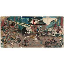 Utagawa Yoshitora: Taiheiki Ashikaga Takeuji no... - Museum of Fine Arts