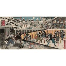 Utagawa Yoshitora: The Valor of Each of the Loyal Samurai (Gishi meimei kômyô no zu) - Museum of Fine Arts