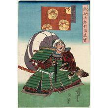 Utagawa Yoshitora: Kumagai Jirô ... Naozane, from the series Six Selected Warrior Poets (Musha Rokkasen no uchi) - Museum of Fine Arts