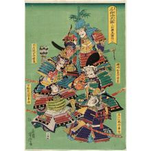 Utagawa Yoshitora: Retainers of Lord Uesugi Kenshin, from the series Famous Generals as the Guardian Kings of the Four Directions (Meishô Shitennô kagami) - Museum of Fine Arts