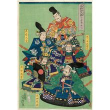 歌川芳虎: Four Retainers of Lord Ota Harunaga, from the series Famous Generals as the Guardian Kings of the Four Directions (Meishô Shitennô kagami) - ボストン美術館