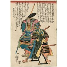 Utagawa Yoshitora: from the series Twenty-four Generals of Kai Province (Kai nijûyon shô no uchi) - Museum of Fine Arts