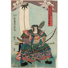 Utagawa Yoshitora: Chinzei Hachirô Minamoto Tametomo Daimyôjin at the Shrine on Hachijôjima (Hachijôjima no jinja) - Museum of Fine Arts