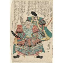 歌川芳虎: from the series Eighteen Generals of Echigo Province (Echigo jûhasshô no uchi) - ボストン美術館