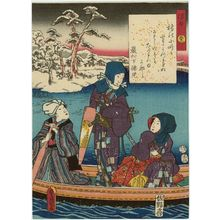 Utagawa Kunisada: Ch. 51, Ukifune, from the series The Color Print Contest of a Modern Genji (Ima Genji nishiki-e awase) - Museum of Fine Arts