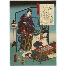 Utagawa Kunisada: Ch. 20, Asagao, from the series The Color Print Contest of a Modern Genji (Ima Genji nishiki-e awase) - Museum of Fine Arts