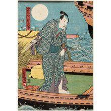Utagawa Kunisada: Actor Ichikawa Danjûrô VIII as Miyagi Asojirô - Museum of Fine Arts