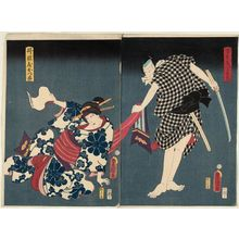 Utagawa Kunisada: Actors Kataoka Nizaemon VIII as Furuteya Hachirobei (R) and Onoe Kikugorô IV as Tanbaya Otsuma (L) - Museum of Fine Arts
