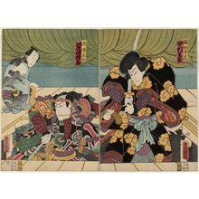 歌川国貞: Actors Nakamura Shikan IV as Inada Kôzô (R) and Kawarazaki Gonjûrô I as Tanba Yosaku, with Takeshiba Kinsaku I (L) - ボストン美術館