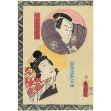 Utagawa Kunisada: Actor Nakamura Fukusuke I as both En'ya Hangan Takasada and Onzôshi Ushiwakamaru - Museum of Fine Arts