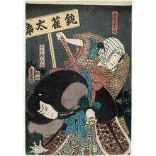 歌川国貞: Actors Bandô Shûka I as Shindô's Wife (Tsuma) Otoki and Nakamura Fukusuke I as Kotarô Nobuyuki - ボストン美術館