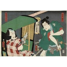 Utagawa Kunisada: Actors Kawarazaki Gonjûrô I as Shirai Gonpachi (R) and Ichikawa Ebizô V as Banzui Chôbei (L) - Museum of Fine Arts