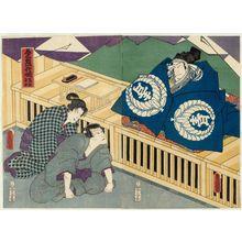 Utagawa Kunisada: Actors Nakamura Utaemon IV (R), Ichikawa Danjûrô VIII, and Bandô Shûka I (L), in Yosaburô Ichidaiki - Museum of Fine Arts
