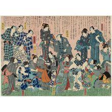 Unknown: Actors and fans: Actors Bandô Hikosaburô V, Kawarazaki Gonjûrô I, Nakamura Fukusuke II (R), Ichimura Takematsu III, Ichikawa Kodanji IV, Ichikawa Ichizô III, Ichikawa Yaozô VI, Ichimura Uzaemon XIII, Ichikawa Kuzô III (L) - Museum of Fine Arts