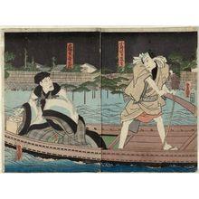 Utagawa Kunisada: Actors Kawarazaki Gonjûrô I as Kobunenori Chôkichi (R) and Ichikawa Kodanji IV as Sazen, actually Kôzô (L) - Museum of Fine Arts