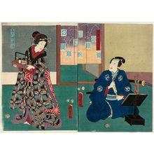 二代歌川国貞: Actors Nakamura Fukusuke I as Inuzuka Shino Moritaka (R) and Iwai Kumesaburô III as Hikiroku's Daughter (Musume) Hamaji (L) - ボストン美術館