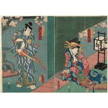 歌川国貞: Actor Sawamura Tanosuke III as the Courtesan (Keisei) Katsuragi (R) and Nakamura Shikan IV as Fuwa Banzaemon (L) - ボストン美術館