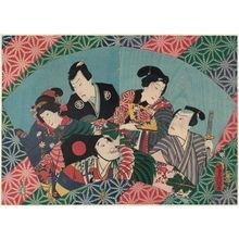 歌川国貞: Actors Kawarazaki Gonjûrô I as Hozumi Shinzaburô, Iwai Kumesaburô III as Geisha Miyokichi (R), Nakamura Shikan IV as Sanbasô, Ichikawa Ichizô III as Iwami Jûtarô, and Sawamura Tanosuke III as Oume (L) - ボストン美術館