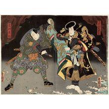 Utagawa Kunisada: Actors Onoe Waichi II as Hokkeyama Kesatarô (R) and Kataoka Gadô II as Onchi Sakon (L) - Museum of Fine Arts