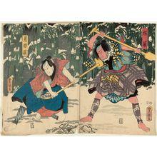 Utagawa Kunisada: Actors Ichikawa Ichizô III as Yokozô (R) and Nakamura Fukusuke I as Jihizô (L) - Museum of Fine Arts