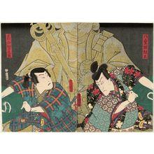 歌川国貞: Actors Kawarazaki Gonjûrô I as Yaegaki Monzô (R) and Sawamura Tosshô II as Kageyama Shigenojô (L) - ボストン美術館