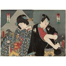 Utagawa Kunisada: Actors Kawarazaki Gonjûrô I as Hayano Kanpei (R) and Iwai Kumesaburô III as Koshimoto Okaru (L) - Museum of Fine Arts