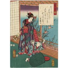歌川国貞: Ch. 5, Wakamurasaki, from the series The Color Print Contest of a Modern Genji (Ima Genji nishiki-e awase) - ボストン美術館