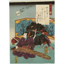 Utagawa Kunisada: Ch. 12, Suma, from the series The Color Print Contest of a Modern Genji (Ima Genji nishiki-e awase) - Museum of Fine Arts