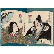 Utagawa Kunisada: Actors Kawarazaki Gonjûrô I as Yahei Hyôe Munekiyo (R) and Sawamura Tanosuke III as Tokiwa Gozen (L) - Museum of Fine Arts