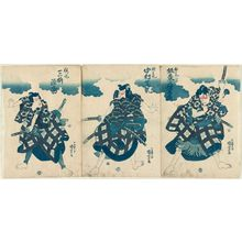 Utagawa Kuniyoshi: Actors Bandô Mitsugorô as Umeô-maru (R), Nakamura Shikan as Matsuô-maru (C), and Mimasu Gennosuke as Sakura-maru (L) - Museum of Fine Arts
