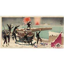 小林清親: Our Forces Occupying Liugong Island (Waga gun Ryûkôtô o senryô suru no zu) - ボストン美術館