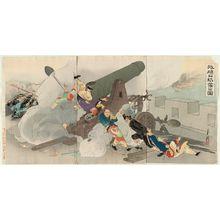 尾形月耕: Picture of the Surrender of Port Arthur (Ryojunkô kanraku no zu) - ボストン美術館