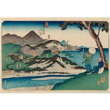 Utagawa Kuniyoshi: Five Stations: Yui, Okitsu, Ejiri, Fuchû, and Mariko, from the series Famous Views of the Fifty-three Stations of the Tôkaidô Road (Tôkaidô gojûsan eki goshuku meisho) - Museum of Fine Arts