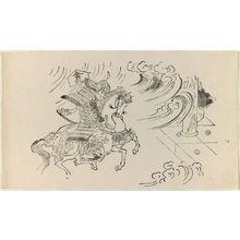 Okumura Masanobu: Rashômon - Museum of Fine Arts