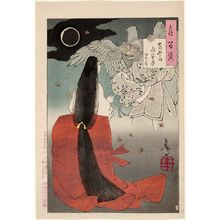 月岡芳年: Midnight Moon at Mount Yoshino: Iga no tsubone (Yoshinoyama yahan tsuki, Iga no tsubone), from the series One Hundred Aspects of the Moon (Tsuki hyakushi) - ボストン美術館