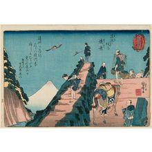 Utagawa Kuniyoshi: Distant View from Shôheizaka Slope (Shôheizaka no enkei), from the series Thirty-six Views of Mount Fuji Seen from the Eastern Capital (Tôto Fujimi sanjûrokkei) - Museum of Fine Arts