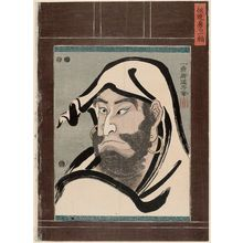 歌川国芳: Portrait of Daruma on a Hanging Scroll (Ni Daruma no ichijiku): Actor Nakamura Utaemon IV as Daruma - ボストン美術館