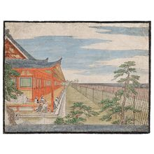 Maruyama Ôkyo: Archery Contest at the Sanjûsangendô - Museum of Fine Arts