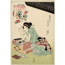 Utagawa Kuniyoshi: Four O'Clock in the Afternoon (Hi nanatsu no toki): Woman Writing, Water Seller, from the series Sundial of Modern Tradesmen (Tôsei akindo hidokei) - Museum of Fine Arts